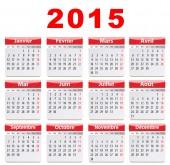 calendrier-de-français2015-2-original